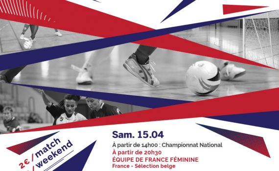affiche sologne futsal cup 2017